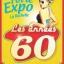 Gravier Décor à la Foire Expo La Rochelle
